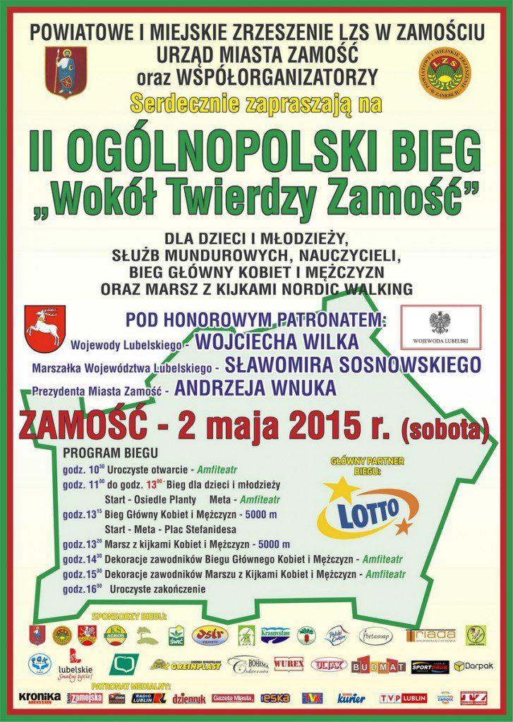 plakat II bieg (2)