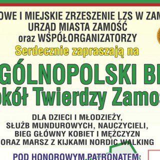 plakat II bieg (3)